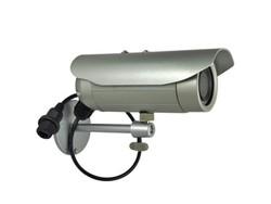 LevelOne FCS-5056 Fixed Network Camera